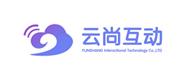 深圳市云尚互动科技有限公司